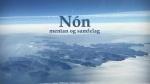mynd_av_foroyum._myndamadur_hilmir_steintorsson.jpg